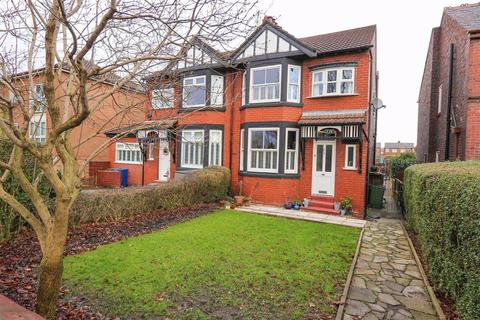 3 bedroom semi-detached house for sale - Edgeley Road, Edgeley, Stockport