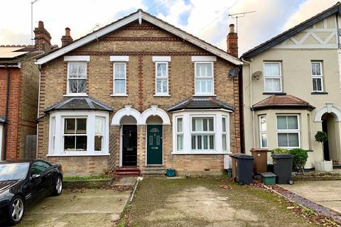 3 bedroom semi-detached house for sale - Main Road, Broomfield, Chelmsford, CM1