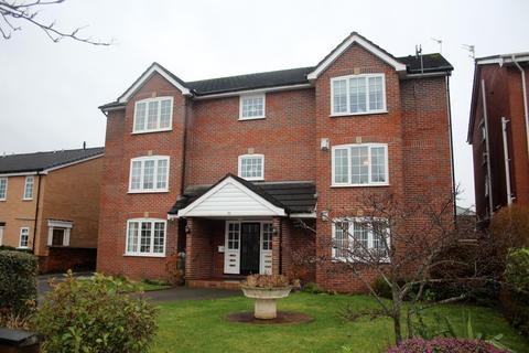 2 bedroom flat for sale - Westridge Court, Park Road, Southport, PR9 9NB