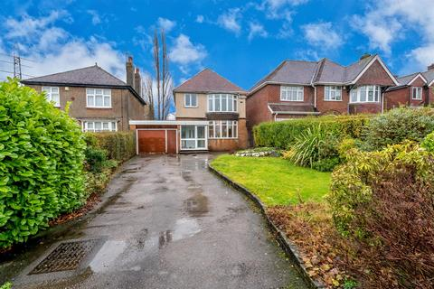 3 bedroom detached house for sale - Walsall Road, Churchbridge, Cannock