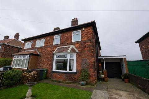 3 bedroom semi-detached house for sale - West Drive, Cleadon, Sunderland