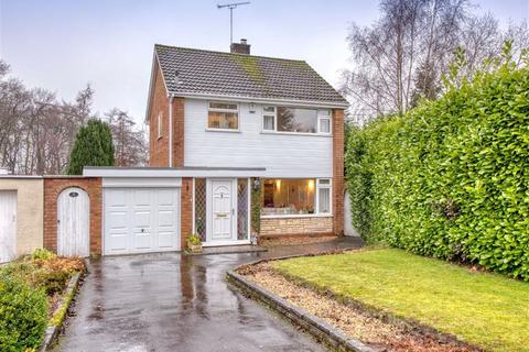 3 bedroom detached house for sale - 13, Hopstone Gardens, Penn, Wolverhampton, West Midlands, WV4