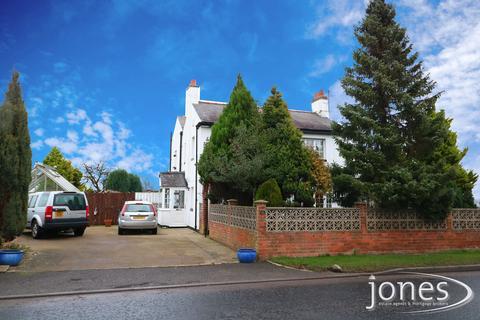 4 bedroom detached house for sale - Burtree Lane, Darlington, DL3 0XQ