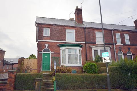 3 bedroom end of terrace house for sale - Newbold Road, Newbold, Chesterfield, S41 7PW