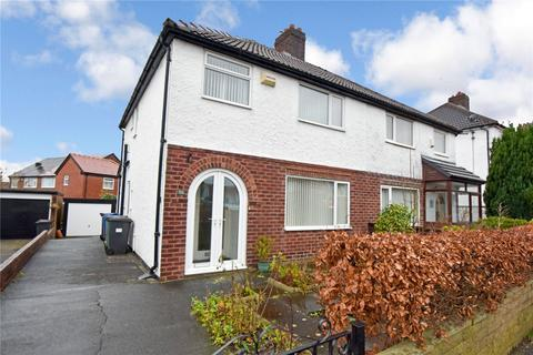 3 bedroom semi-detached house for sale - Sunny Bank Road, Bury, Lancashire, BL9