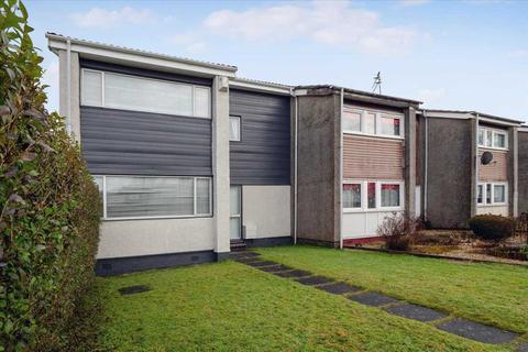 4 bedroom end of terrace house for sale - Colonsay, St Leonards, EAST KILBRIDE