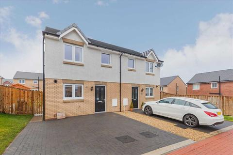 3 bedroom semi-detached house for sale - Littlehaven Terrace, Benthall, EAST KILBRIDE