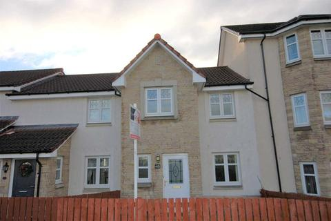 3 bedroom terraced house for sale - Peasehill Fauld, Rosyth