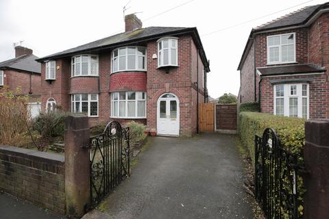 3 bedroom semi-detached house for sale - Broadstone Hall Road North, Heaton Chapel