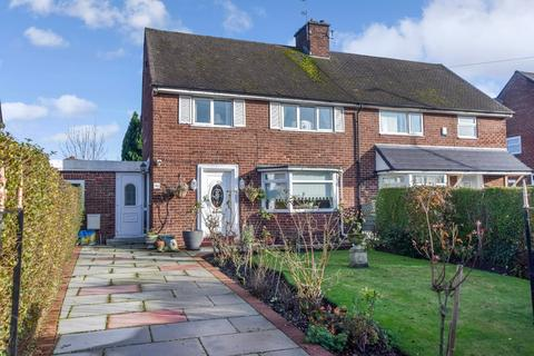3 bedroom semi-detached house for sale - Park Road, Stretford, Manchester, Greater Manchester, M32