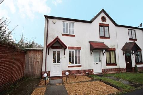 1 bedroom end of terrace house to rent - 39 Radley Close, Hedge End, Southampton SO30 2UX