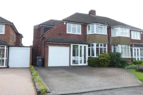 4 bedroom semi-detached house for sale - Ferndale Road, Streetly, Sutton Coldfield