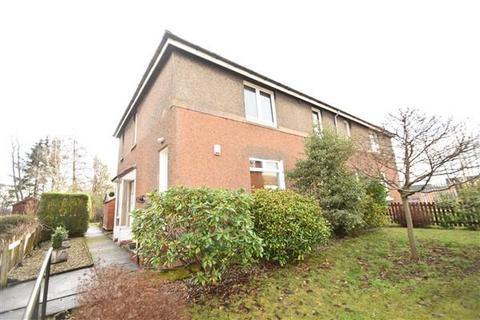 2 bedroom flat for sale - Loch Road, Kirkintilloch, Glasgow, G66 3EB