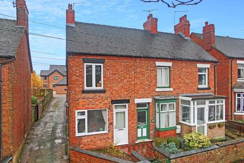 2 bedroom terraced house for sale - Frogmore Road, Market Drayton