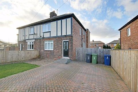 3 bedroom semi-detached house for sale - Haggerston Terrace, Jarrow, Tyne And Wear