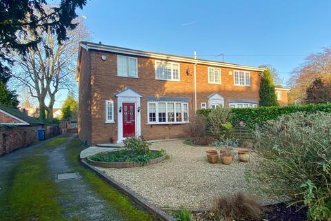 3 bedroom semi-detached house for sale - Broomfield Lane, Hale, WA15 9AS.