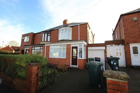 2 bedroom semi-detached house for sale - Larne Crescent, Gateshead, Tyne and Wear, NE9 5RP