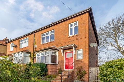 3 bedroom semi-detached house for sale - Dene Avenue, Gosforth, Newcastle Upon Tyne, Tyne And Wear