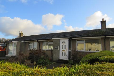 2 bedroom terraced bungalow for sale - Helmside Road, Oxenholme