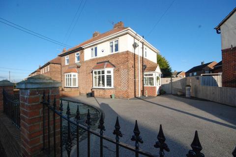 3 bedroom semi-detached house for sale - West Drive, Cleadon