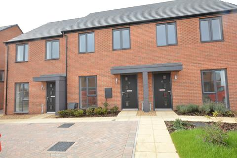 3 bedroom terraced house for sale - Rowan Drive, Wingerworth, Chesterfield