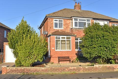 3 bedroom semi-detached house for sale - Crossways Crescent, Harrogate