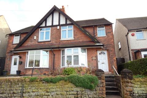 3 bedroom semi-detached house for sale - Carlton Hill, Carlton, Nottingham, NG4