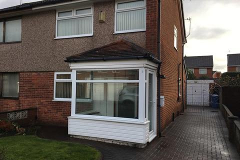 3 bedroom semi-detached house for sale - Larchwood Close, Gateacre, Liverpool