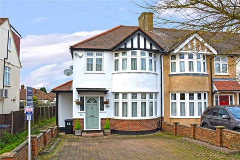 3 bedroom end of terrace house for sale - Greenway, Chislehurst, Kent, BR7