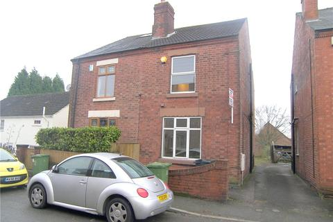3 bedroom semi-detached house to rent - South Street, Riddings