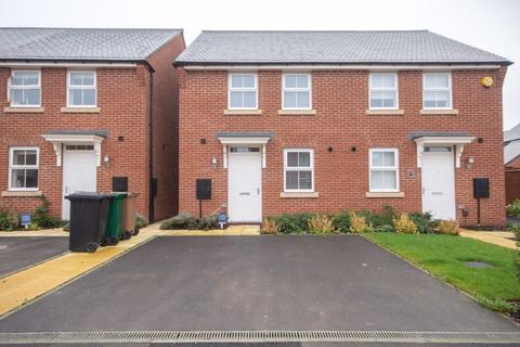 3 bedroom semi-detached house to rent - Danby Road, Derby
