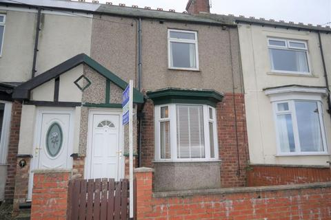 2 bedroom terraced house for sale - Deleware Avenue, Bishop Auckland