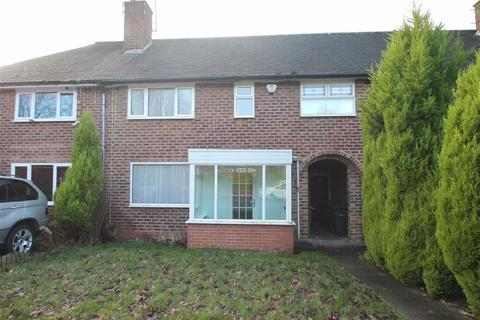 2 bedroom terraced house for sale - Ferncliffe Road, Harborne