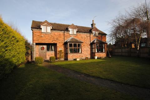 3 bedroom detached house for sale - School Lane, Aston