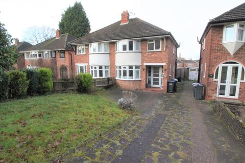 3 bedroom semi-detached house to rent - Lodge Hill Road
