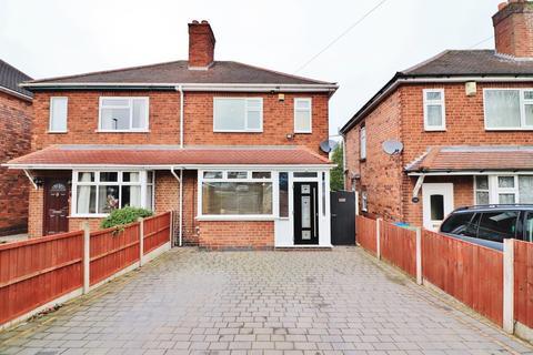 3 bedroom semi-detached house for sale - Tamworth Road, Amington