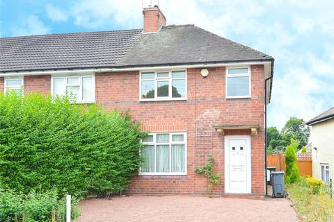 3 bedroom end of terrace house for sale - Slatch House Road, Bearwood, West Midlands, B67