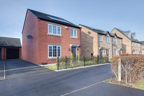 4 bedroom detached house for sale - Highfield Lane, Waverley, Rotherham