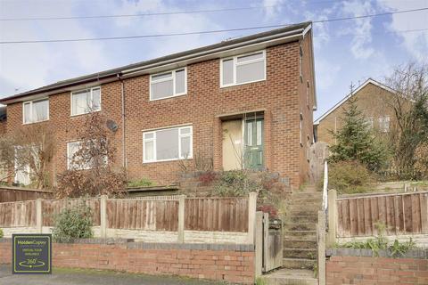 3 bedroom semi-detached house for sale - Westcliffe Avenue, Gedling, Nottinghamshire, NG4 4HQ