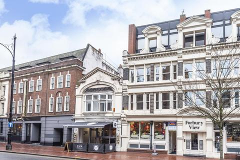 2 bedroom apartment to rent - Forbury View, Blagrave Street, Reading, RG1