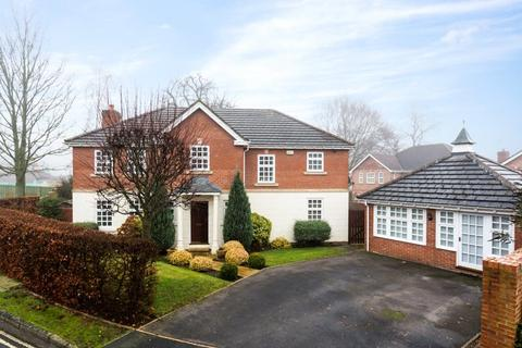5 bedroom detached house for sale - The Grove, York, North Yorkshire, YO24