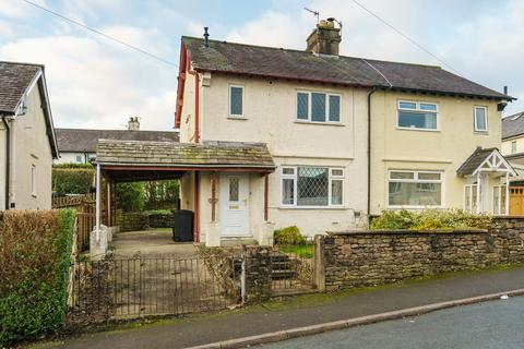 3 bedroom semi-detached house for sale - 50 Echo Barn Hill, Kendal, Cumbria, LA9 5NA