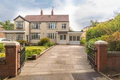 4 bedroom semi-detached house for sale - Springfield Lane, Eccleston, St. Helens