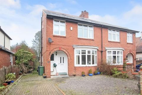 4 bedroom semi-detached house for sale - South Parade, Croft On Tees, Darlington