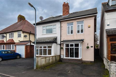3 bedroom semi-detached house for sale - All Saints Road, Bromsgrove, Worcestershire, B61