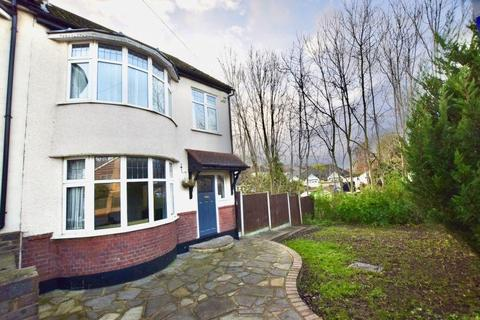 3 bedroom terraced house for sale - Slewins Lane, RM11