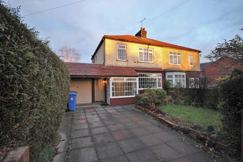3 bedroom semi-detached house for sale - Norlands Lane, Widnes, WA8