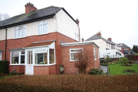 3 bedroom end of terrace house for sale - Springfield Road, Attleborough, Nuneaton, Warwickshire. CV11 4PY