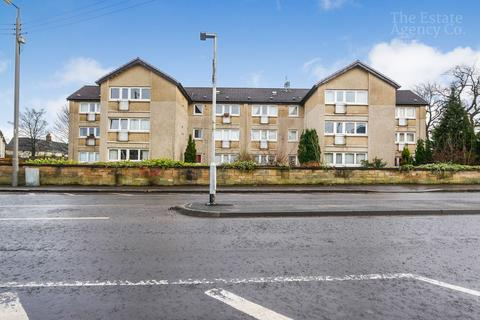 1 bedroom apartment for sale - 2/2, 4 Highfield Place, Glasgow
