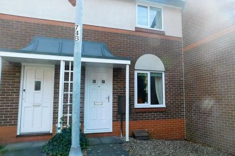 2 bedroom terraced house for sale - THE GABLES, SEDGEFIELD, SEDGEFIELD DISTRICT